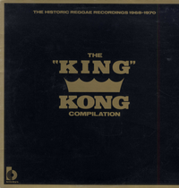 VARIOUS-the king kong compilation