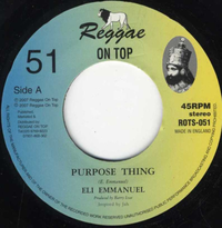 ELI EMANUEL-purpose thing