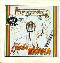 JAH SHAKA-the commandments of dub