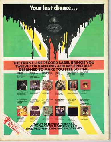 BLACK MUSIC july 1978