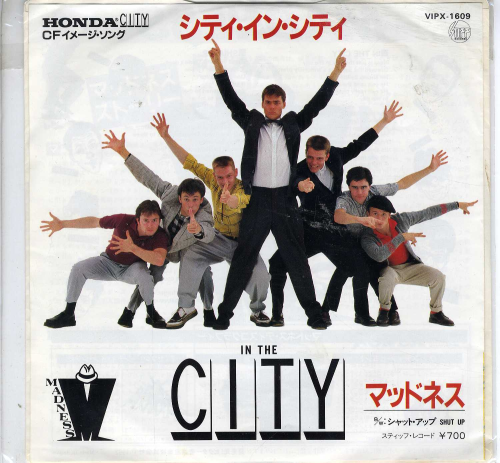MADNESS-in the city (Japanese copy)