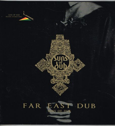 SUNS OF DUB-far east dub