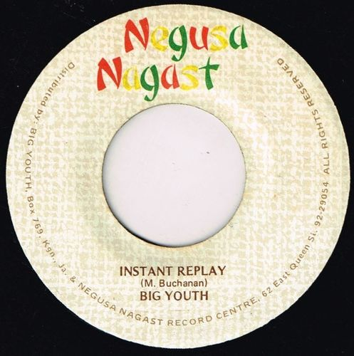 BIG YOUTH-instant replay