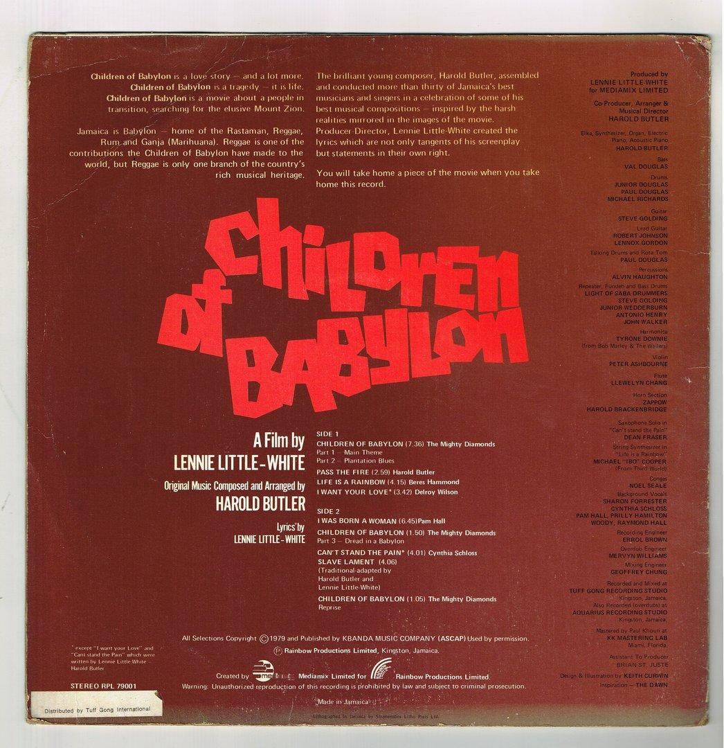 LP vinyl - SHM records