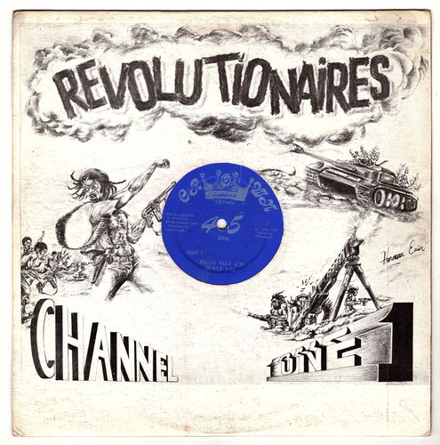 REVOLUTIONARIES-4 track dub EP