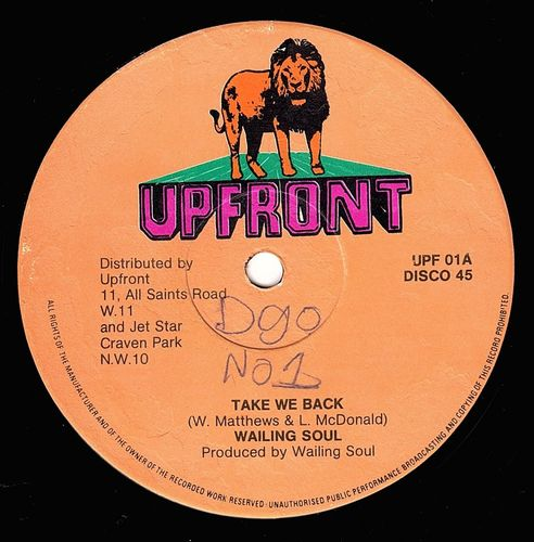 WAILING SOULS-take we back